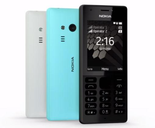 nokia-216-dual-sim Nokia Store in Sylhet